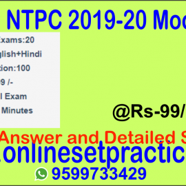 Railway NTPC Mock Test