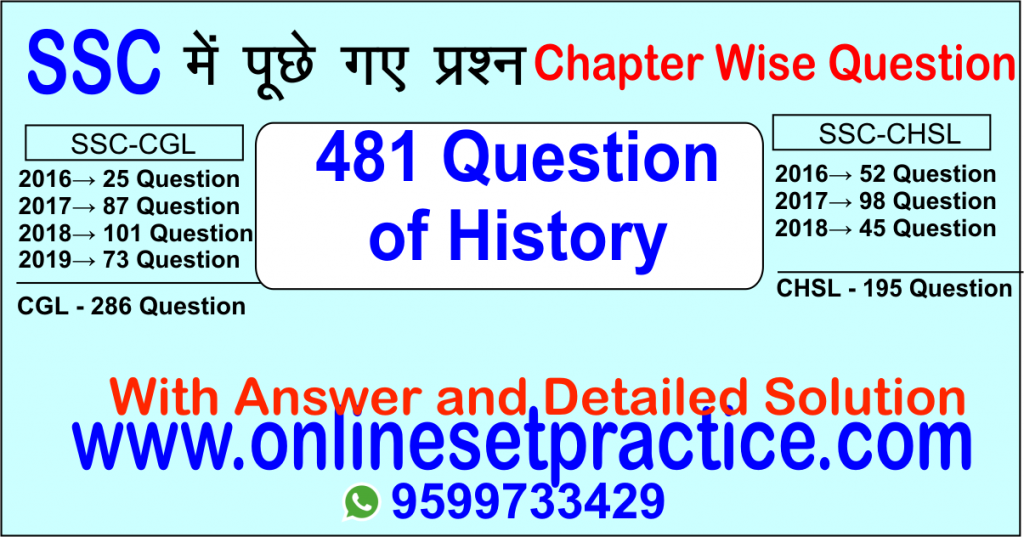 ssc history question