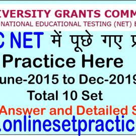 NET Previous Question Paper 1