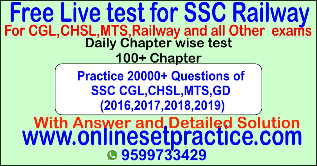 ssc live test