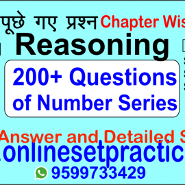 SSC Number Series Question