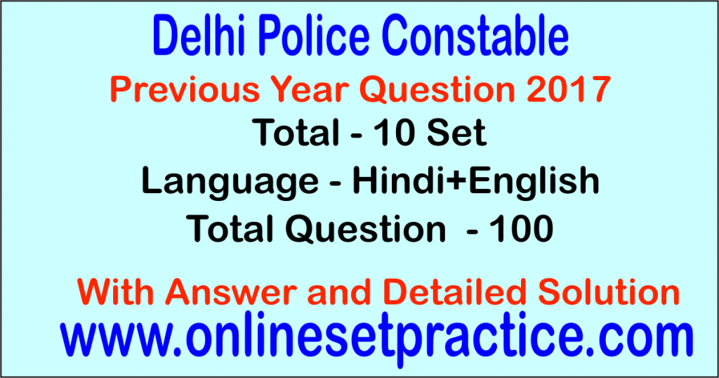 delhi police constable question