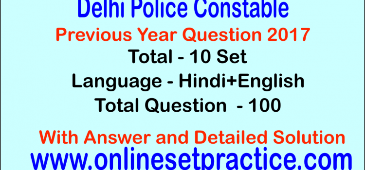 Delhi Police Constable Question Previous Year