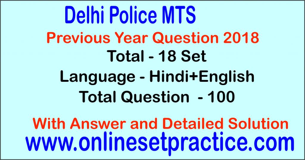 delhi police mts question