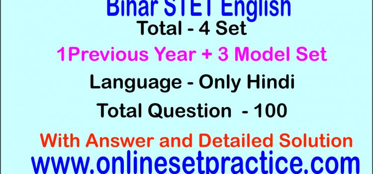 Bihar STET English Online  Test Series
