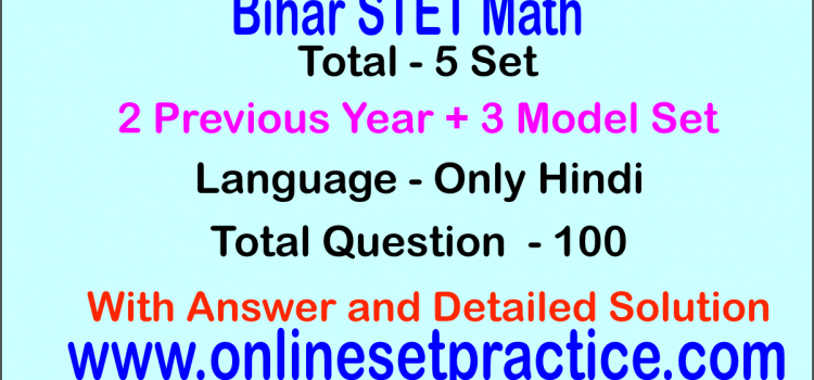 Bihar STET Mathematics Online  Test Series
