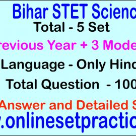 Bihar STET Science Online  Test Series