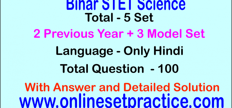 Bihar STET Science Online  Test Series