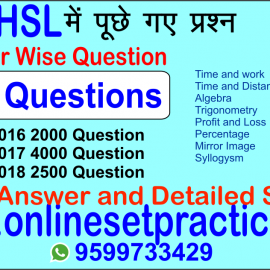 SSC CHSL Chapter wise Question