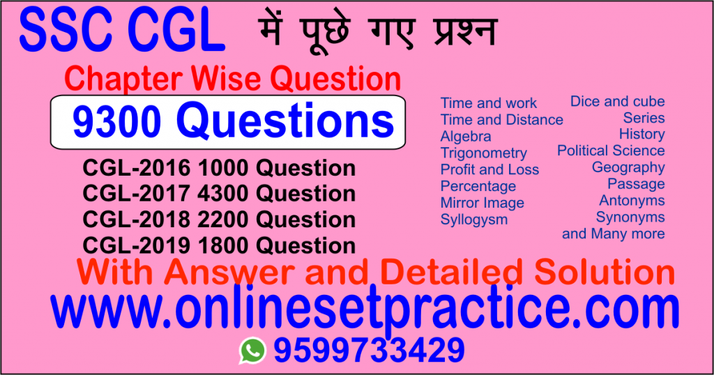 cgl chapter wise question