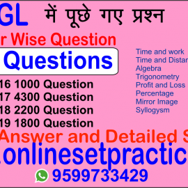 SSC CGL Chapter wise Question