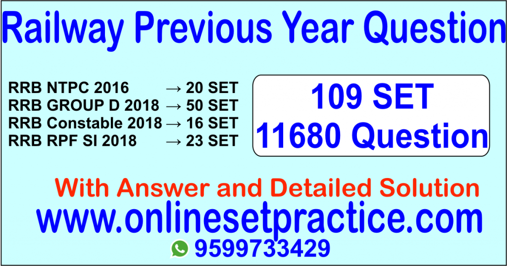 rrb previous year question
