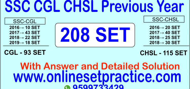 SSC Previous year Question