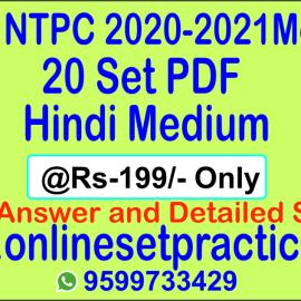 Railway NTPC 2020-2021 Exam Model Set PDF