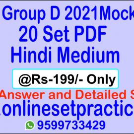Railway Group D 2020-2021 Exam Model Set PDF