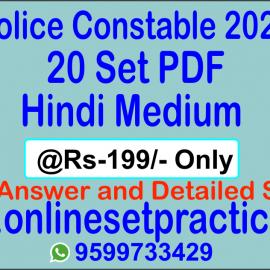 Bihar Police Constable 2021 Exam Model Set PDF