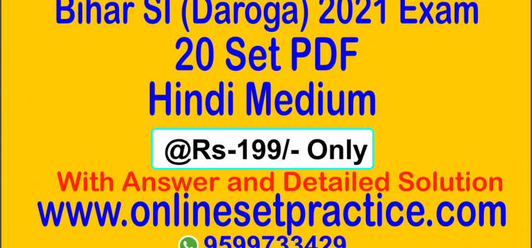 Bihar SI PDF 2021 Exam Model Set