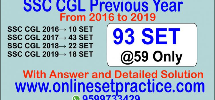 SSC CGL Previous year Question