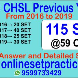 SSC CHSL Previous year Question