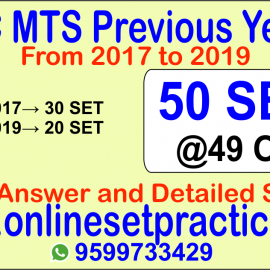 SSC MTS Previous year Question