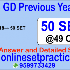 SSC GD Previous year Question