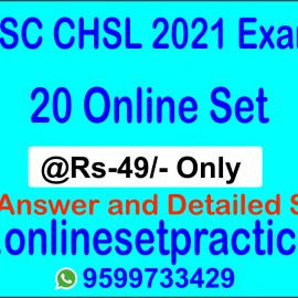 SSC CHSL 2021 Online Test
